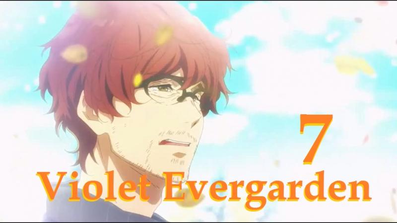 Вайолет Эвергарден 🌸 Violet Evergarden 7 серия Аниме
