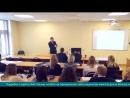 Лекция Сергея Пузыревского в Высшей школе тарифов 26.03.2018