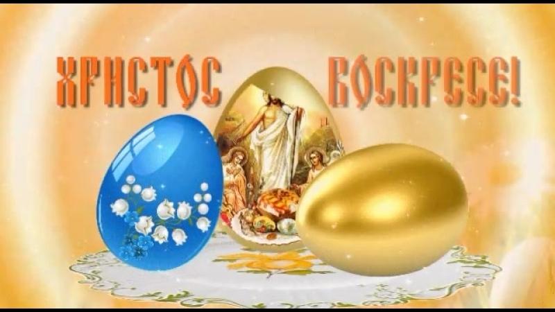 Buona Pasqua.mp4