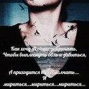 Виктория Королькова фото #33