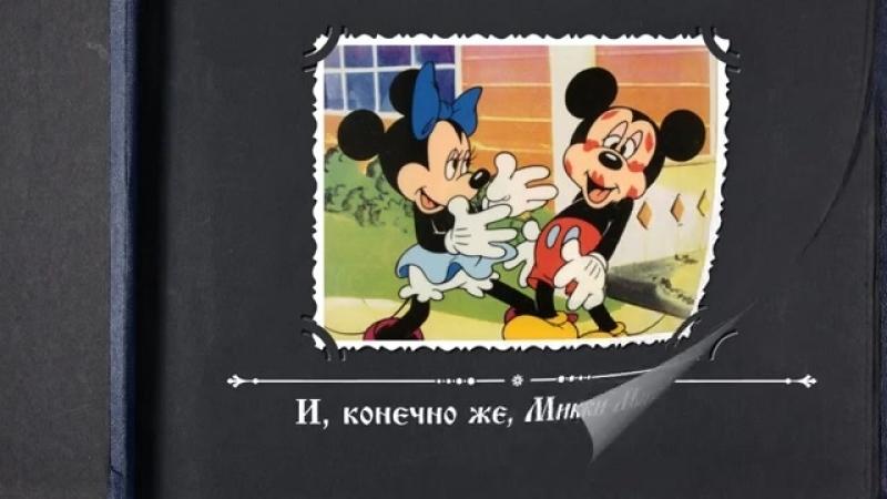 Ностальгия по детству в 90-ые. Зарубежные мультфильмы 90-х