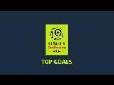 Чемпионат Франции 2016-17 / Лучшие голы 4-го тура / Топ-5 [HD 720p]