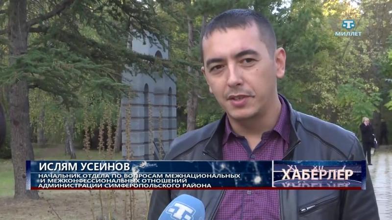 Семья Велишаевых из села Урожайное Симферопольского района получила материальную помощь на достройку индивидуального жилья
