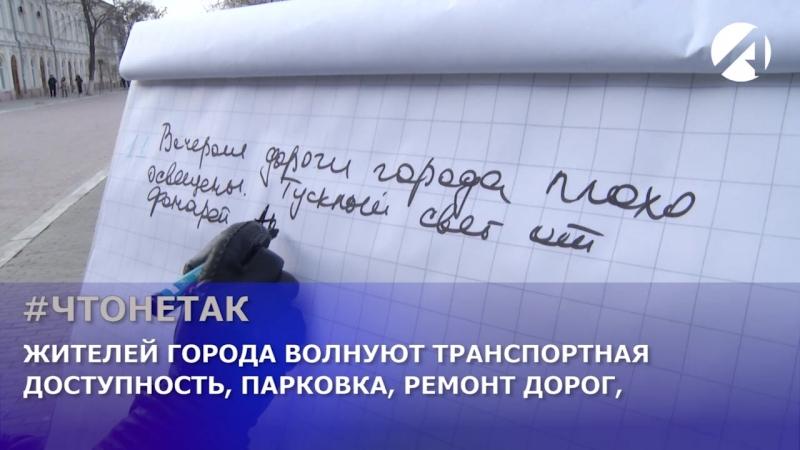 Астраханцы поделились опасениями по поводу паводка с представителями Общественной палаты РФ
