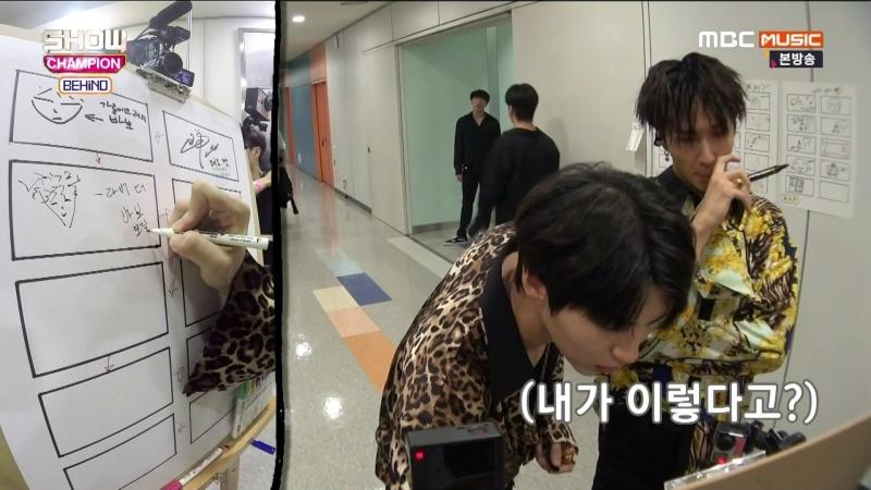 |170919| Show Champion Behind - VIXX LR cut (with Kim Himchan)