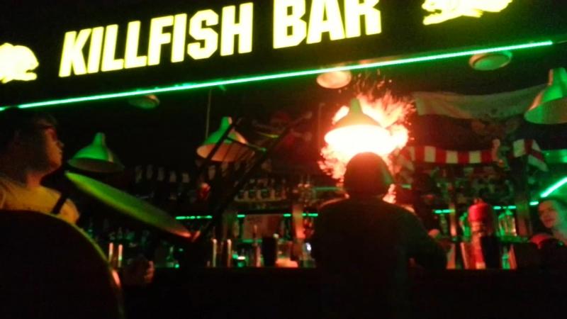 KillFish-мой второй дом. Часть 2