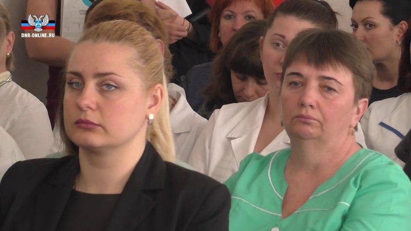 Медики Петровского района Донецка приняли участие в обсуждении стратегии «Сила Донбасса»