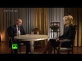 Путин заявил, что Россия не выдаст Вашингтону обвиняемых во «вмешательстве» в американские выборы