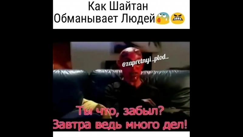 Аузубиллях