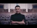 Бабах! Савченко потроллила коллег роликом об уничтожении Верховной рады