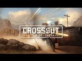 Висячий стрим по Crossout