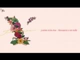 VROMANCE - Flower (рус саб) [Bliss]