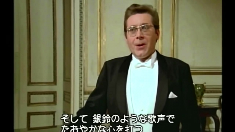 Schubert Ständchen (Serenade) Peter Schreier