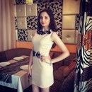 Аделина Валеева фото #26