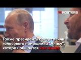 У крупнейшего интернет-гиганта в России юбилей: Путин лично поздравил