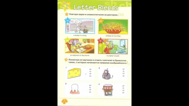Starlight alphabet book _ Звездный английский, изучаем английский алфавит