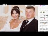 #ВТЕМЕ - Жену Андрея Аршавина выгнали с самолета вместе с детьми #яжемать
