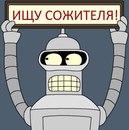 Объявление от Виталий - фото №1