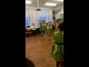 Танец лягушек