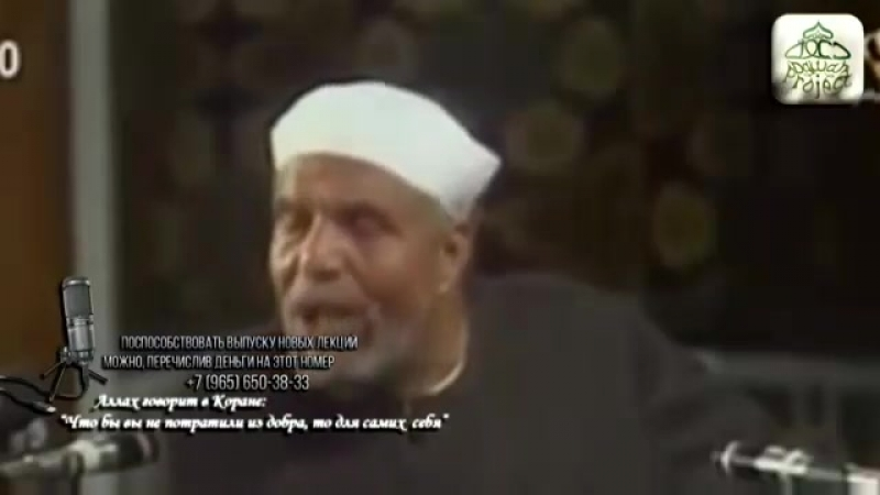 хадис аль кудсий