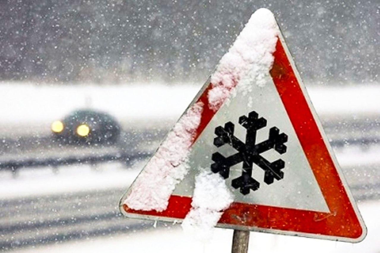 Особый режим и штормовое предупреждение действуют в Свердловской области