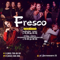 Логотип FRESCO (бар, караоке, кальяны, вкусная еда)