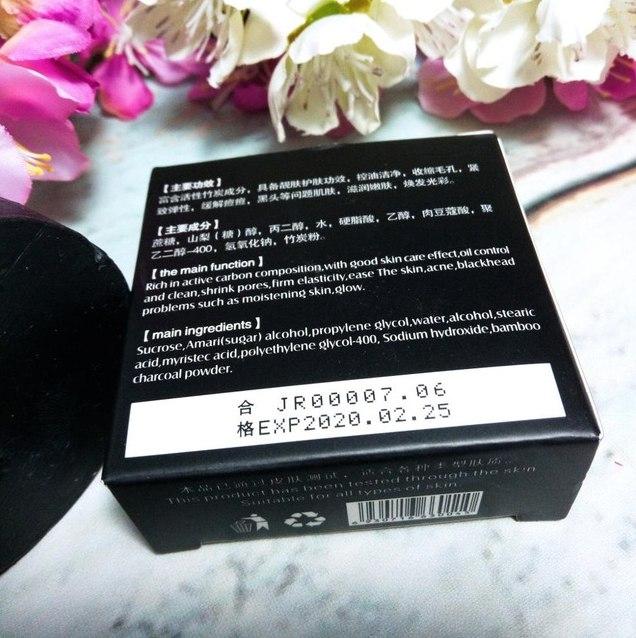 Обзор на мыло с активированным углем из магазина MeiYanQiong