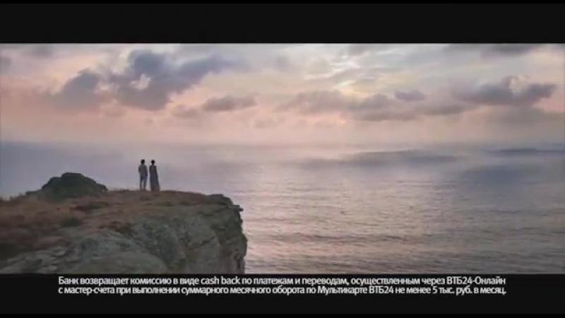 Рекламный блок, анонс и прогноз погоды (НТВ, 08 сентября 2017)