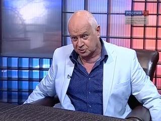 Виктор Кривонос в гостях у передачи