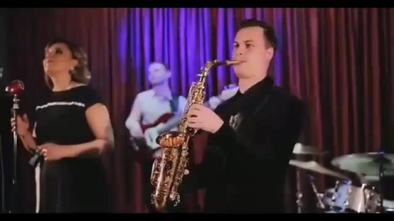 Мегги и джаз бенд