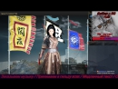 Black Desert Online [Стрим] Hi5 на пиратке [ Ptp]