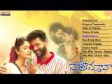 Natho Vastava 2001 Telugu Movie Songs Jukebox II Prabhu Deva, Anjala Javeri