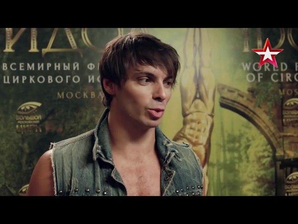 Лучшие цирковые артисты мира на фестивале ИДОЛ 2016 FHD