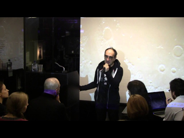 14 02 2016 Конференция Стадия зеркала Лакана