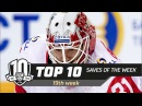 17/18 KHL Top 10 Saves for Week 19