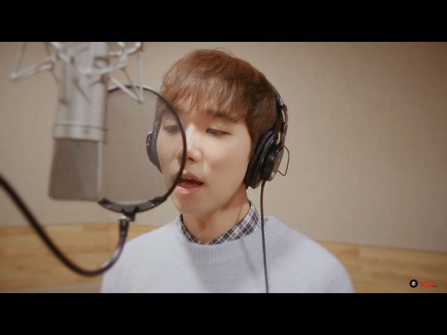[오늘의 라이브] 록현 - U R (태연 cover , 더유닛)