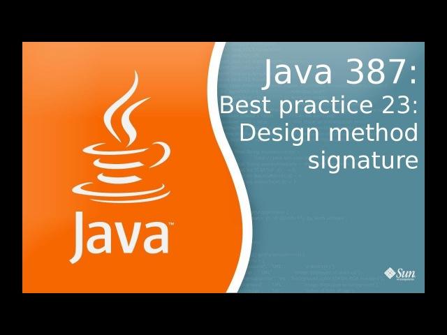 Урок Java 387: Best practice 23: Создание сигнатуры метод