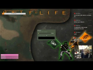 Girl Dragon - Half Life 1 + Opposing Force