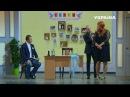 Развод в брачном агенстве Шоу Братьев Шумахеров