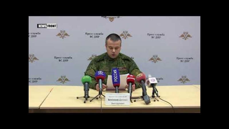 Силы ДНР отразили атаку украинских диверсантов к северу от Донецка