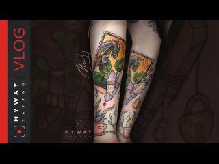 История одной татуировки. Значение тату. Как делают тату?