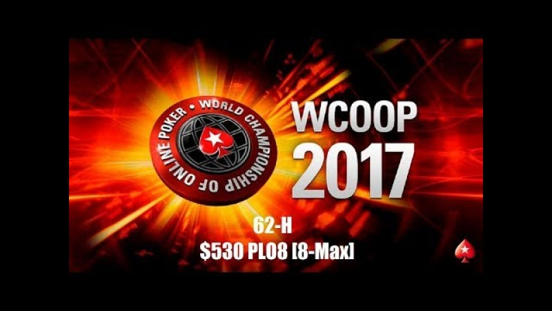 WCOOP 2017 Event 62-H $530 PLO8 (8-Max) Replay