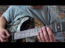 Курсы гитары в Щёлково - Минорная гамма в одну октаву
