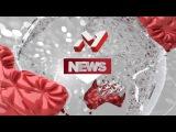 M1 News - 02.02.2018