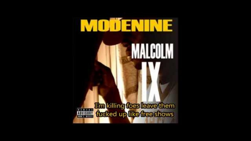 Modenine: Elbow Room (Lyrics)