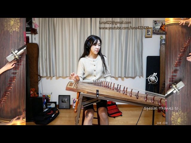 The Doors- Riders On The Storm Gayageum ver. by Luna