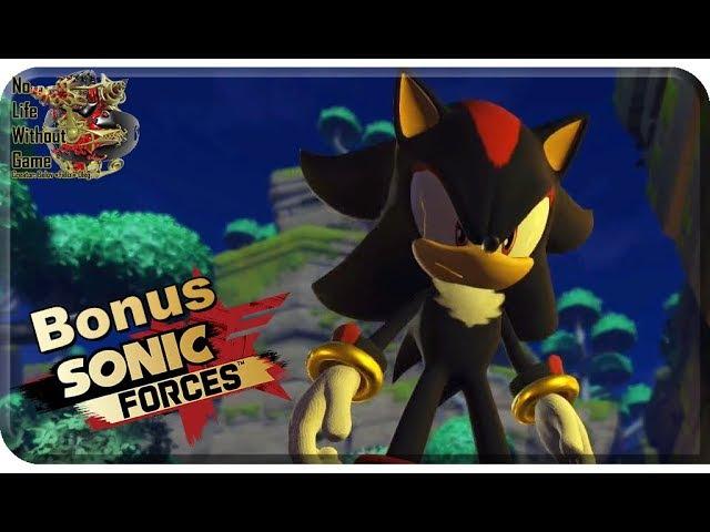 Sonic Forces[Bonus] - Шедоу-Предыстория (Прохождение на русском(Без комментариев))