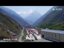 Wenchuan to Ma'erkang Expressway Documentary汶马高速建设纪录片