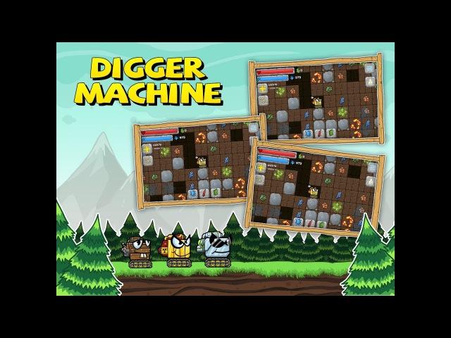 В ПОИСКАХ ПОЛЕЗНЫХ ИСКОПАЕМЫХ! Обзор игры Digger Machine найди минералы
