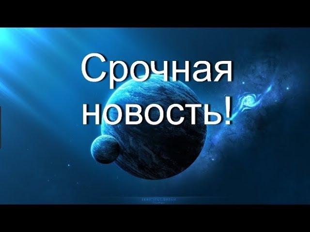 Святослав Мазур ЭТО ПРОИЗОЙДЕТ В НОЧЬ С 28 ФЕВРАЛЯ НА 1-е МАРТА